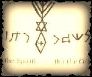 """""""La Shemen Ruehon"""" (For the Oil of the Spirit)"""