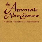 Aramaic New Covenant