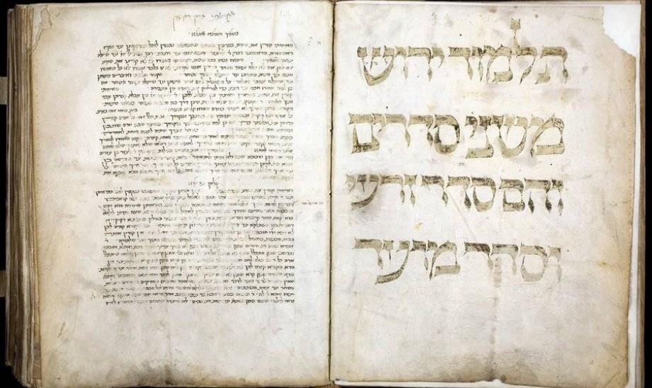 Jerusalem Targum