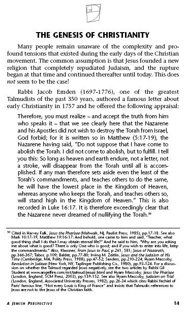 Jews for Judaism Da Vinci-14 370x612
