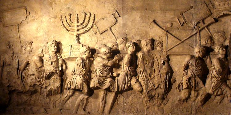 History of JewishChristianity