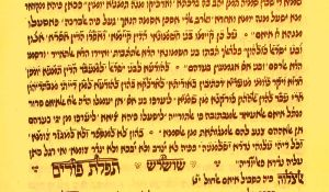 Section_from_Aramaic_Scroll_of_Antiochus,_April_2015