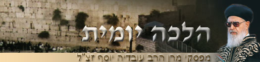 Praying Shacharit Early