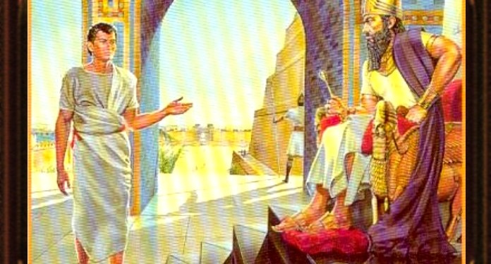 """BS""""D KNOW YOUR BIBLE: Daniel Chapters2-3"""