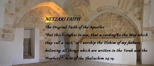 The first Netzarim community ofJerusalem