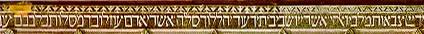 cropped-sinagoga1