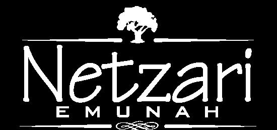 Netzari Emunah