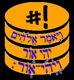 shebanq_logo