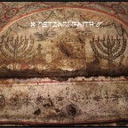 First Century Synagogues