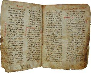 Aramaic Literature 4