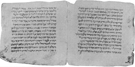 Aramaic Thoughts 9