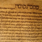 Aramaic Literature – Part 10 – The Mishnah