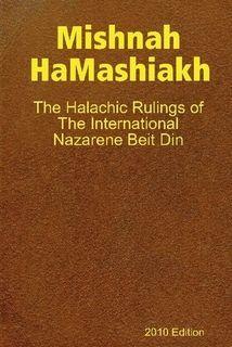 Mishna HaMashiach | Netzari Emunah