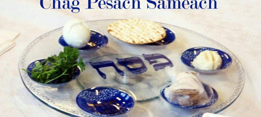 Pesach / פסח