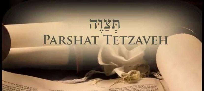 Parashat Tetzaveh / פרשתתצוה