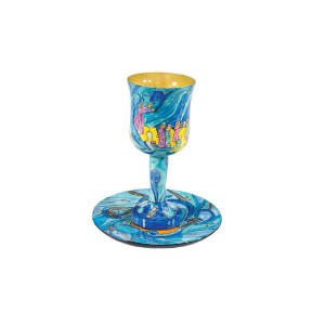 15705_yair_emanuel_wooden_kiddush_cup_and_saucer_in_blue_exodus_design_view_1