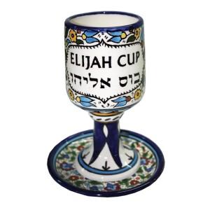 93945_armenian_ceramic_elijah_kiddush_cup_with_saucer_in_floral_design_view_1