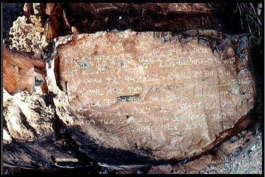 Los Lunas Decalogue Stone, found in New Mexico, shows the Ten Commandments in paleo-Hebrew writing. Source: (tuscoro.com)  Deep in the desert of New Mexico, near the town of Los Lunas, about 35 miles south of Albuquerque